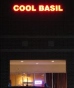 coolbasil.jpg